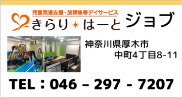 job_tel:0462977207
