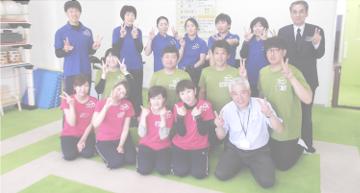 tsumada_event