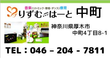 nakamachi_tel:0462047811